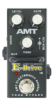 AMT-E-Drive-Mini-Top_500x1000.png